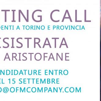 casting call 16 9